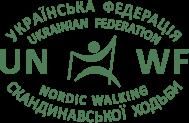 Украинская Федерация скандинавской ходьбы