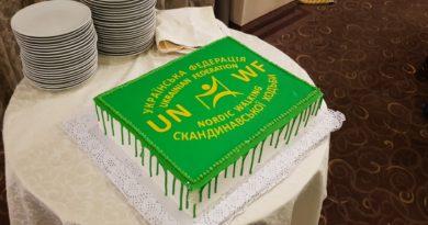 Всеукраїнський зліт інструкторів в Дніпрі відбувся! 30-01.12.2019 р.